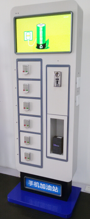 cell phone charging cell phone charging station buy locker cell phone charging charge cell phone charging