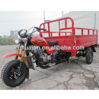 150cc 250cc 300cc Motorized Tricycle in India/ Motorized Tricycle Three Wheel Motorycle Cargo Tricycle