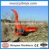 good quality small and moveable high capacity grass chopper/chaff cutter