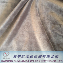 100% Polyester Super soft Brushed Velvet Fabric for Home Textile/Sofa/Garments/Toys/Shoes