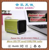 MUSIC ANGEL JH-MD05B cube speaker 2.0 mini computer speaker manual for mini digital speaker