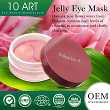 Gin seng antioxidant anti puffness jelly patch eye mask