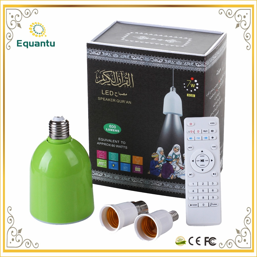 New products for 2015 balaji tambe quran read with led light for muslim