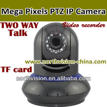 Pan tilt wifi wireless viewerframe mode ip camera