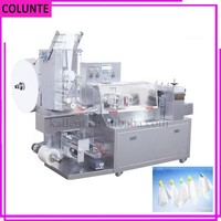 Automatic Pocket Tissue Wrapping Machine