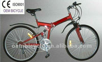 26 inch favourite hot sale giant folding mountain bike bicycle