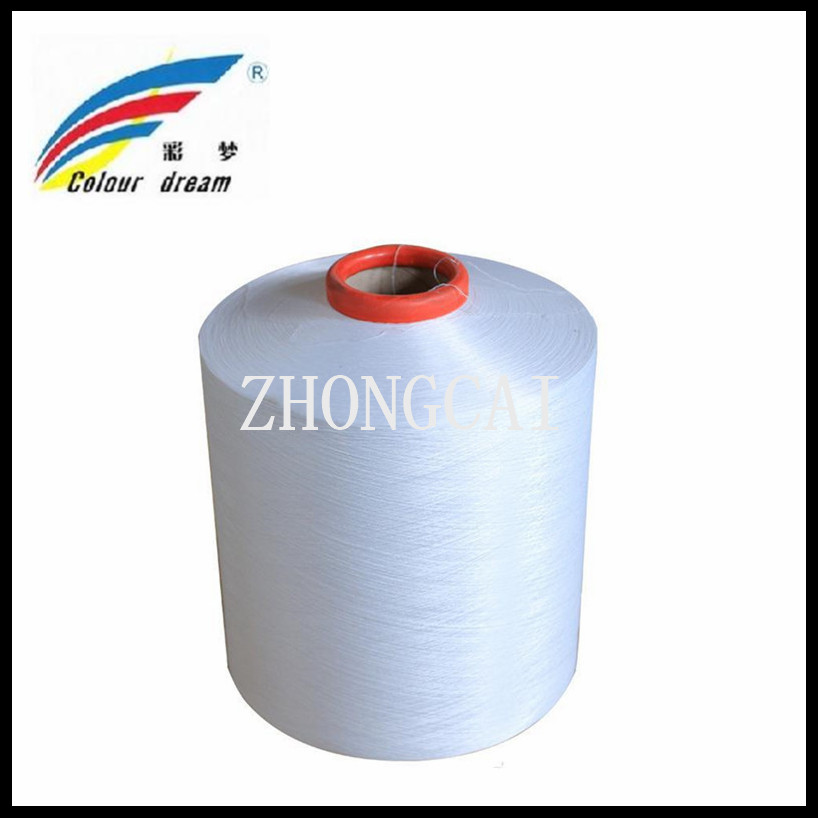 Polyester Yarn DTY 300D/288F Microfiber Optical White and Black,Biggest manufatory of the polyester dope dyed yarn in China