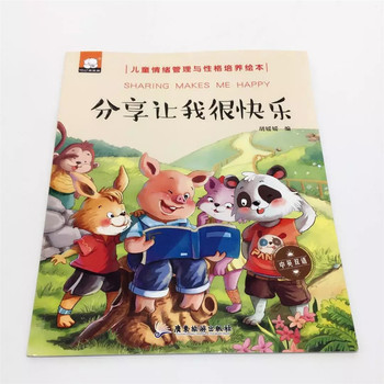 A4 Size Print Hot Selling High Quality children's book for school