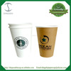 Customized Design Disposable 250ml Paper Coffee Cup 9oz