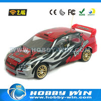 2013 New products rc nitro gas atv car petrol rc car kids petrol cars