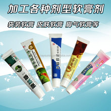 OEM Chinese herbs skin disease ointment ,cure skin infection cream,skin infection product