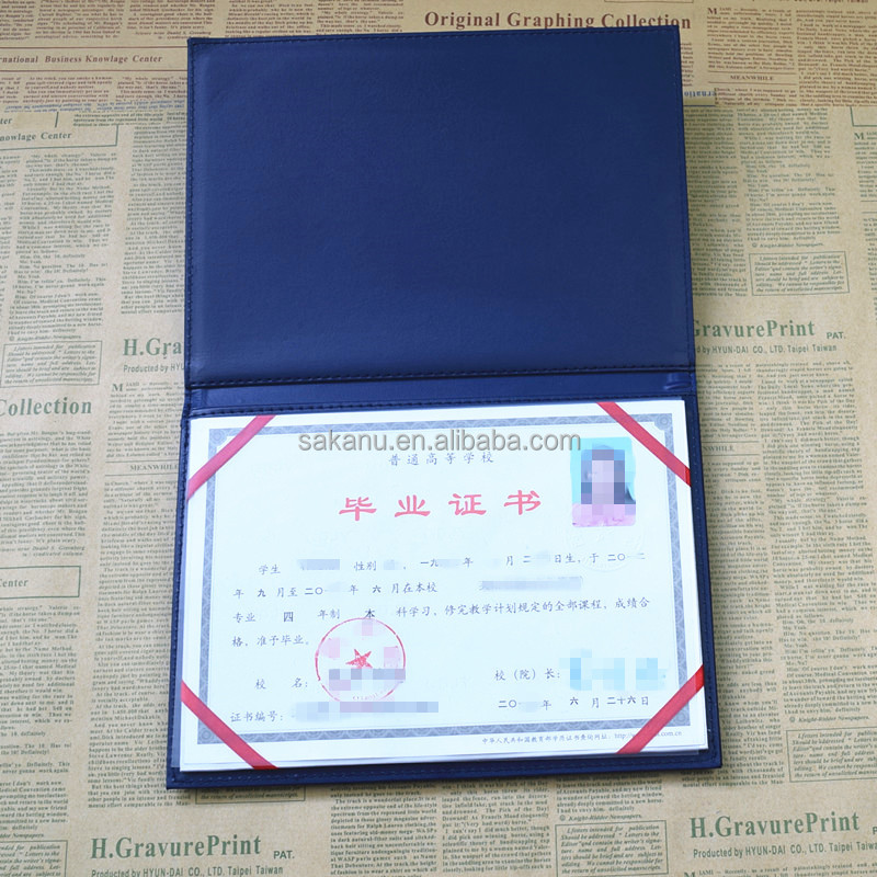 universal university graduation certificate case faux/pu leather A4 diploma holder
