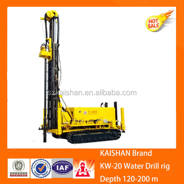 small water well drill rigs for sale depth 200m,mini water well drilling rig