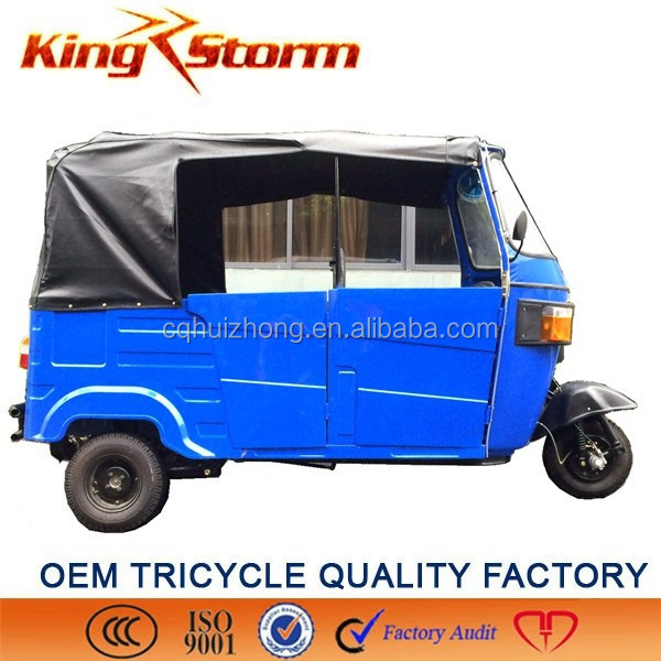 cheap used cars for sale 3 wheel motorcyle bajaj tricycle