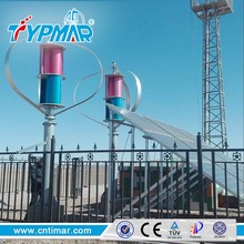 Maglev Vertical Axis 600W 1KW Wind Turbine Generator China