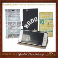 Hot Sale Superior Quality Fashionable Leather Flip Case For Samsung I9100 Galaxy S2