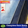 DY22A-T400 T400 Lycra spandex denim fabric