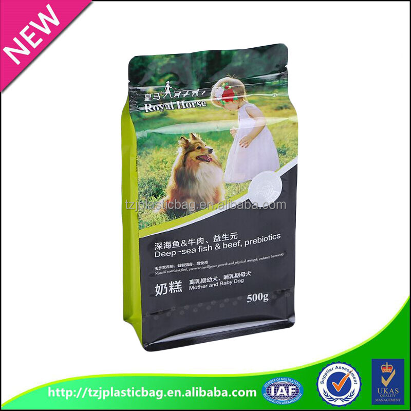 Flexible packaging companies food grade ziplock plastic bags