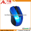 High-tech wireless mouse with side button