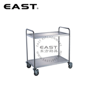 Good Quality Used Medication Carts/Airline Beverage Cart