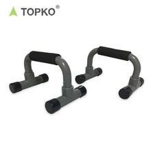 2018 Wholesale Fitness Gymnastic Bars Pull Up indoor outdoor yoga push up bar fitness