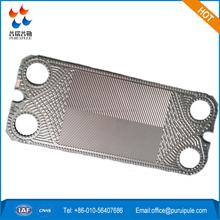 Пластины к теплообменнику м6-mfg-pl теплообменник альфа-лаваль тl6-bfm 69 пластин