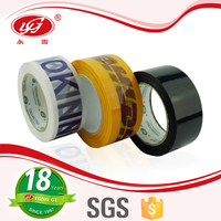 free sample self adhesive china supplier cut bopp tape price offer for packing