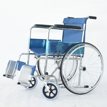 Lightweight hospital wheelchair for elderly disabled people