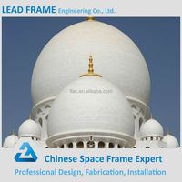 High level light steel structure mosque dome roof design