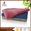 /product-detail/china-gaoyang-factory-supplier-fashion-towels-on-sale-wholesale-bamboo-fiber-bath-towel-set-60468182842.html