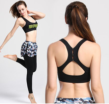 Womens Yoga Wear Girl Sport SeamlessBra Xxx Photo Yoga Wear Wholesale