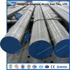 /product-gs/5140-alloy-structural-steel-5140-steel-round-bar-60118405680.html