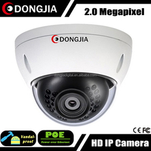 DONGJIA DJ-IPC-HD8818HDV-POE Vandalproof Audio 1080P Indoor HD CCTV Dome Camera Case