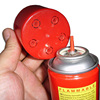 /product-detail/lighter-butane-gas-bottle-250ml-130g-1974548927.html