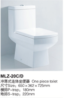 Hot Sale china one piece ceramic toilet with high quality//W.C. ECONOMICAL toilet