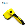 Hot Sale Self-cleaning Plastic Pet Slicker Brush