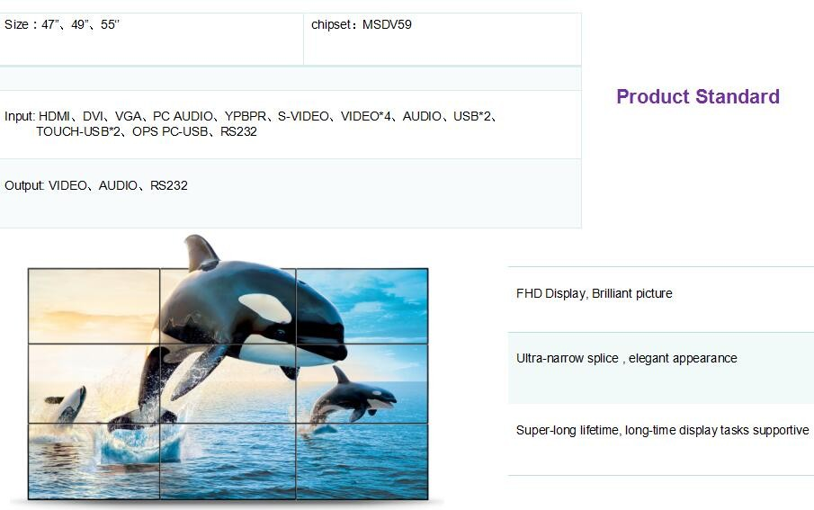 "New added products 47""49""55""Full HD advertising equipment ultra narrow splice lcd video wall price good"