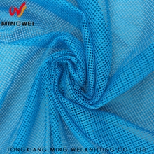 Athletic Sports Stretch Mesh Fabric For Chair