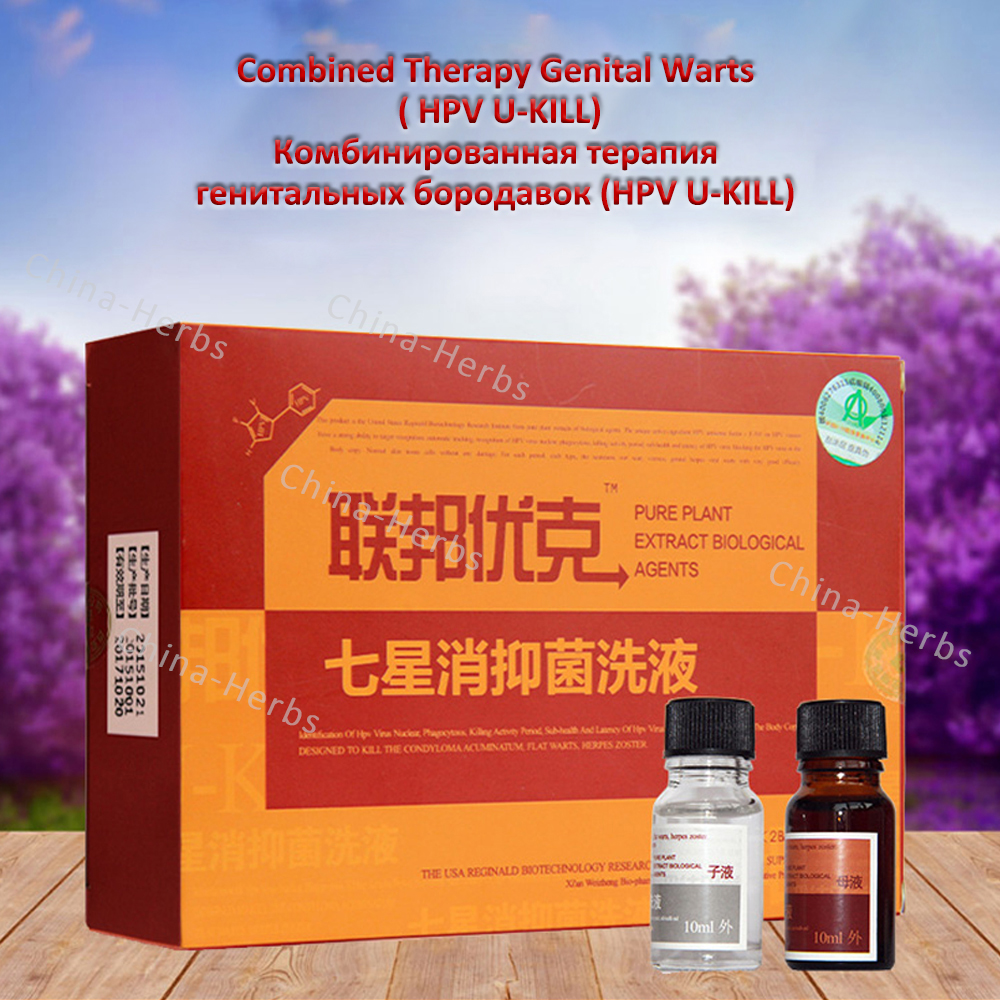 Wholesale warts remover genital wart sexually transmitted infections treatment ODM/OEM/Private label