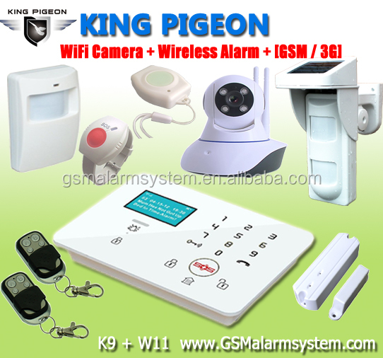 outdoor GSM wireless sms home security alarm system with LCD Quad-Band alarms