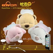 Stuff Animals Toys with Speaker! Washable Plush Tare Bear Music Cushion Pillow- CE SGS ROHS
