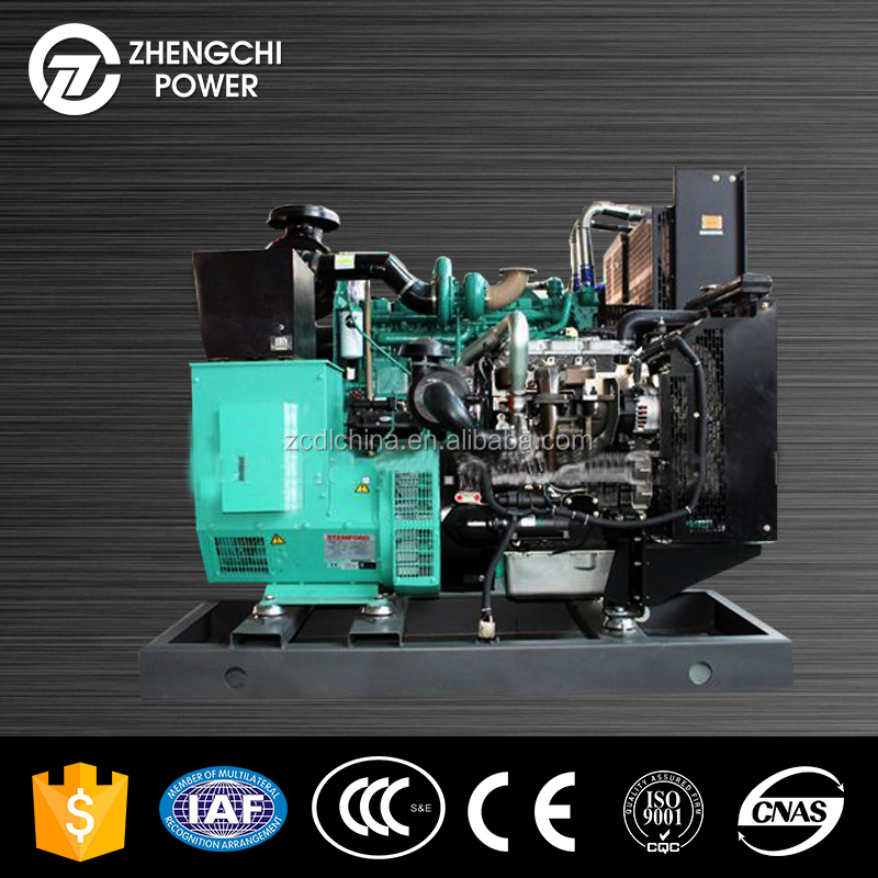 Quiet and peaceful High Quality large portable generator