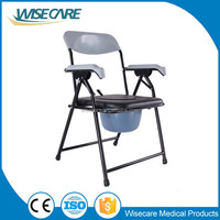 Cheap price! Steel shower commode chair for pergnant
