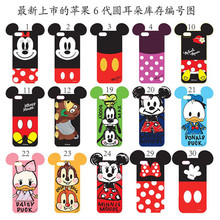 Cute Cartoon Character Mickey Mouse Skin Silicon Phone Case For Iphone 5 6 6plus