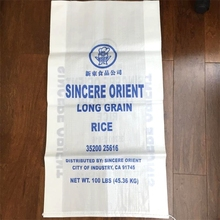 china product polypropylene 50kg rice bag pp woven plastic packing bag