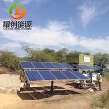 Daily water discharge 220 cubic meter at 90 m head 15KW solar power water pump system for agriculture irrigation