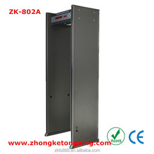 Door shape gold metal detector Zk-802A