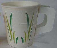 Paper Cup 7 oz suitable for Hot Drinks with handle