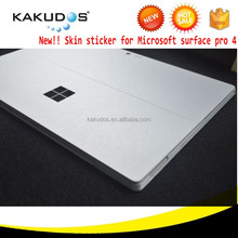 Wholesale full coverage Brushed silver skin sticker for Microsoft surface pro 4 pro 3