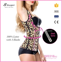 S-SHAPER Latex Invisible Waist Trainer,Women Corset,Animal Print Latex Girdle Vest W0311Z2